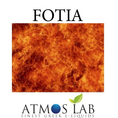 Atmos Γεύση Φωτιά 10ml
